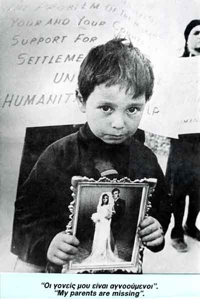http://www.agrino.org/greeklibrary/projects/cyprus1974/images/missings/missing_parents_400_bg.jpg